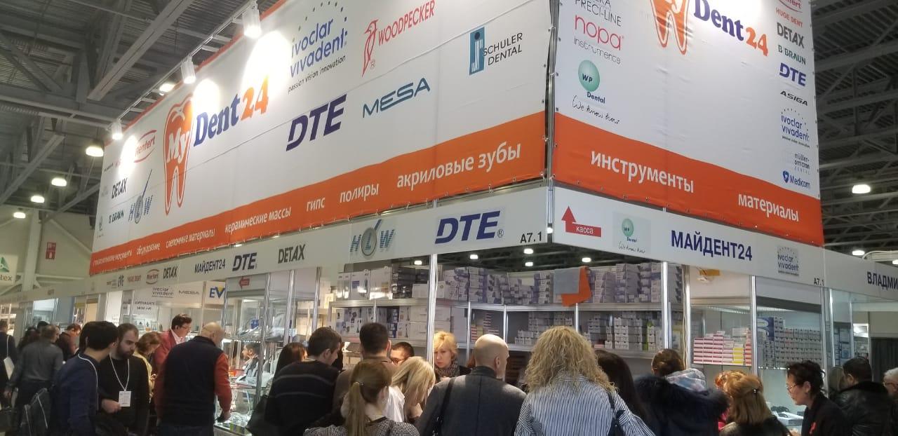 Регистрация стоматологических медицинских изделий и оборудования